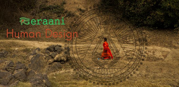 eraani-human-design-individual-path